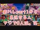 (KOF um ol ♯224) 最強ハーレム育成計画