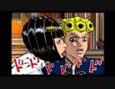 【第5部】ジョジョの奇妙な冒険 黄金の旋風 第1話