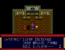 【SFC】カブキロックスをやってみる~Part6~【RPG】