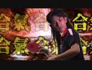 【迫真】卓球をするNKTIDKSG