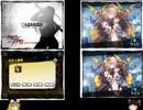 【対魔忍】対魔忍RPG その2 イベント上級SECTION5 & 開始当初のガチャ結果【ゆっくり実況】