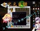 【Minecraft 1.12.2】カテゴリークラフトG 終末世界に楽園を創り上げてやる!【結月ゆかり実況】 P.5