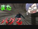 【GMOD】カオスなかくれんぼ【prophunt】