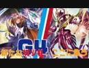 【ヴァンガード】EXCITE FIGHT !! Standard 06【対戦動画】