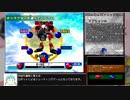 ソニックアドベンチャーDX ガンマ編RTA 14:34.29 解説動画 thumbnail