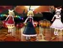 【東方MMD】蝋人形によるHappy Halloween