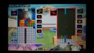 3ds Wiiuぷよテトのグラマスカンスト勢になるまで 1