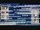 【艦これ】2018初秋イベントE5-3甲 ソロモンの悪夢艦隊+4隻