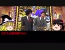 ゆっくりが語るM-1芸人 #03『トータルテンボス』