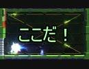 【最高難易度+α】ロックマン11でのんべんだらりと逝く:その3【ウナきり】