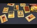 フクハナのボードゲーム紹介 No.292『考古学カードゲーム』