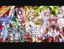 【歌詞付】改・戦姫絶唱シンフォギア ノンストップサビメドレー78曲【作業用BGM】