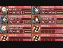 討伐武将大兜!佐竹義重 後 難しい 【☆3~5(改),5人、平均51】