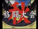 【年間実況】ネクストキングに俺はなる!!!82【10月】