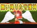 【パワプロ2018】最弱チームから日本一を目指すよpart52【ゆっくり実況】