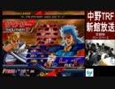 2018-10-06 中野TRF AC北斗の拳 無差別大会
