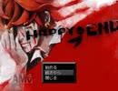 【実況】誘われし希望の悪夢 part10【HAPPY END 1st night】