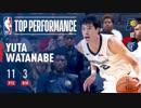 Yuta Watanabe has a Strong Performance for Memphis in Overtime Thriller! | 2018 NBA Preseason