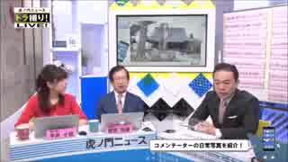 徐々に貧しくなっている日本社会?