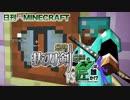 【日刊Minecraft】最強の抜刀VS最凶の匠は誰か!?絶望的センス4人衆がカオス実況!#29【抜刀剣MOD&匠craft】