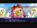 #96(2/2)【パワプロ】サクセスキャラを強奪して優勝目指せ!パワフェス