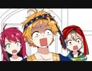 第77位:【手書きA3!】莇「お前らみんなバァーカ!」【マ/ギ/パロ】 thumbnail