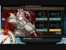 瑞鳳改二旗艦の小沢艦隊+αで行った2018初秋イベE5-3ラスダン