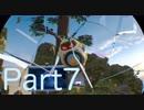 【ASTRO BOT】画面が割れる寝間着のアストロボット実況#part7【PSVR】