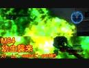 【地球防衛軍5】Rストームご~のINF縛りでご~ M64【実況】