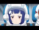 ソラとウミのアイダ 第2話「女子部シューゴウ!」