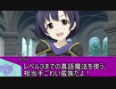 【卓M@s】GIRLS BE SWORD WORLD2.5 セッション2-4【SW2.5】