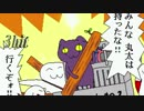 【MUGEN】絶望☆シングルトーナメント!!part11