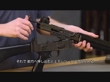 保管庫より」 豊和製 AR-180 by ...
