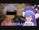 【DbD】ウナきりは鬼ごっこがしたい! ①