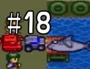 【実況】戦車でGO!!【メタルマックス2】 その18