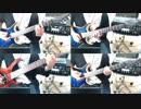 LiSA - Catch the moment【ギター 弾いてみた Tab】Skervesen