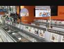 フランスの冷凍食品専門店でレンジでチンッ♪ってきた(広尾のPicard)