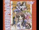 HAPPY★LESSON OVA ED1 -PLACE Full-