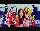 [K-POP] fromis_9 - Love Bomb (MV/HD) (和訳付)