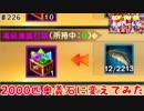 (KOF um ol ♯226) 最強ハーレム育成計画