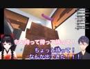 第27位:放送に載せられないものを見つける美兎お母さんと、それに興味津々の剣ちゃん thumbnail