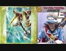 【ミラクル伶美】エクストリームバトスピ #73【賞金100万円】