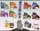 卍【人狼舞踏会3-#3】遠吠えの響く村3_part2