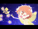 おしえて魔法のペンデュラム~リルリルフェアリル~ 第14話「友達の恋、応援するよ!」