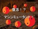 幻想郷冒険譚「GT」-7話