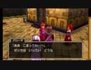 【3DS版】ドラゴンクエストXI 実況プレイ 番外ヨッチ族編14