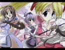 HAPPY★LESSON OVA ED3 -Stay Full-
