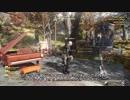 Fallout 76 ゲームプレイ紹介