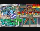 【ポケモンカード】最強のデッキ!メタグロスGXエクゾディア【対戦】