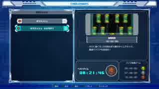 【ロックマン11】ボスラッシュEXPERT_特殊武器&ギア禁止縛り